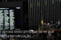 Câmara aprova texto-base do projeto que regulamenta terceirização